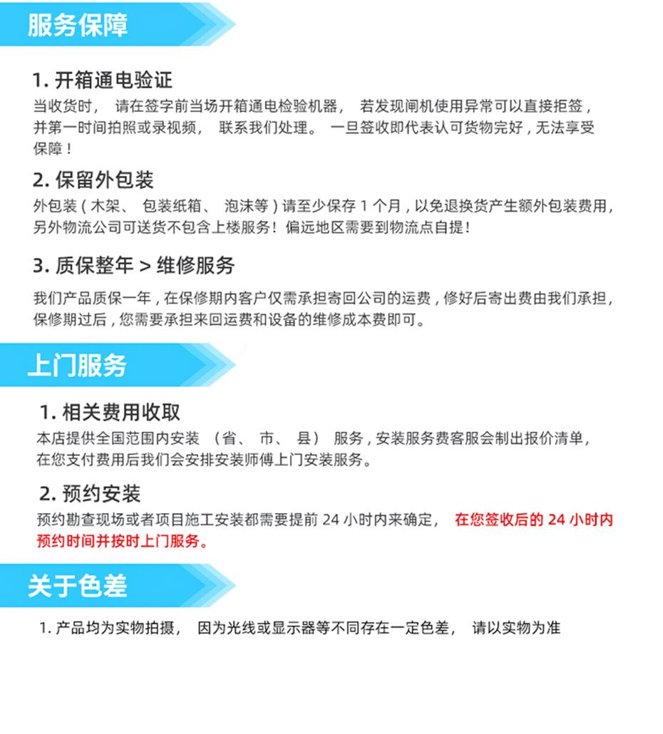 10S-U测温人脸识别详情页_20