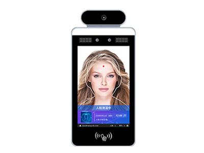 测温型人脸识别终端MFD-10S-UP-D·