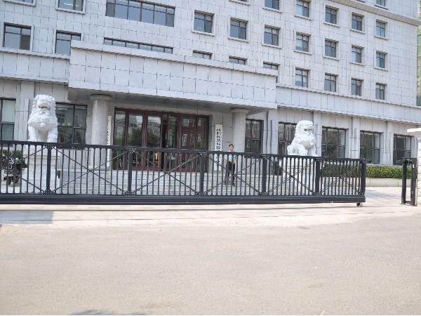 工程案例:沈阳铁路局投资管理中心