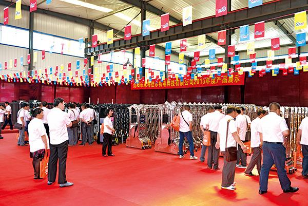 2013产品展会