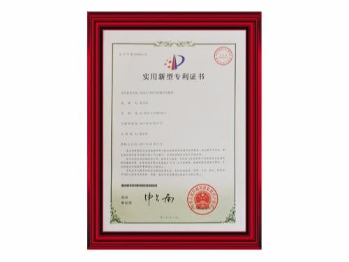 电动大门防夹防撞安全装置专利证书专利号:ZL 2015 2 0166729.6
