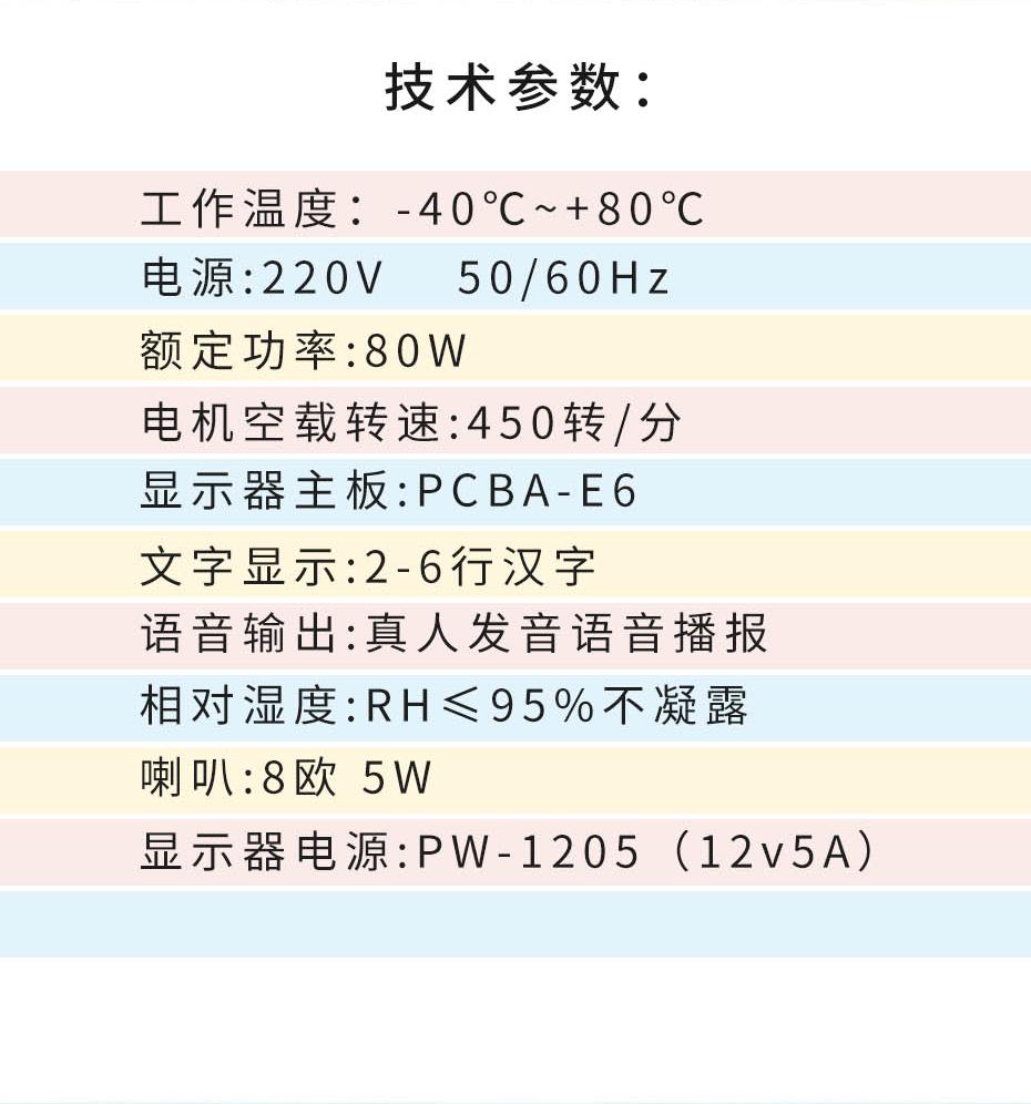 车牌详情集合_11