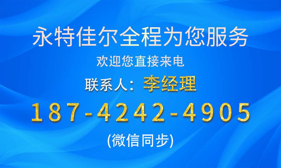 车牌详情集合_20