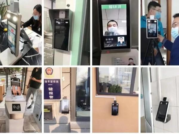 抚顺人脸识别测温装置|抚顺人脸识别测温生产厂家|人脸识别管理