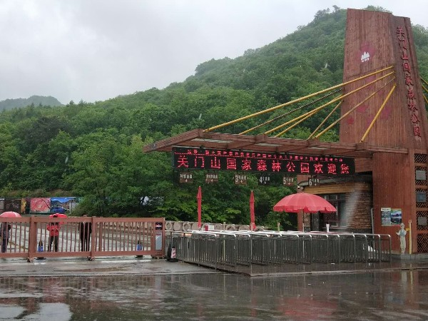 工程案例:关门山国家深林公园
