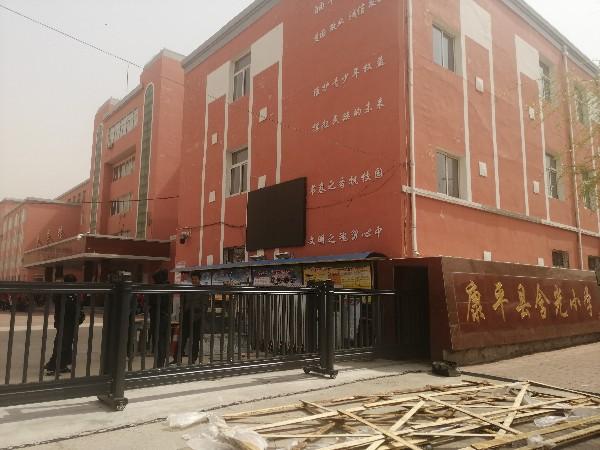 工程案例:康平县含光小学