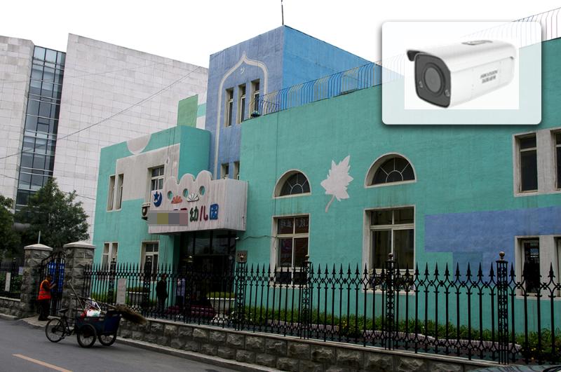 智慧幼儿园,幼儿园安防监控