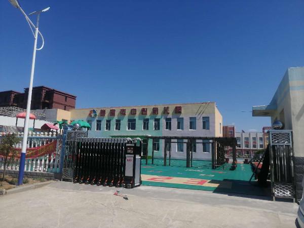 工程案例:熊官屯中心幼儿园