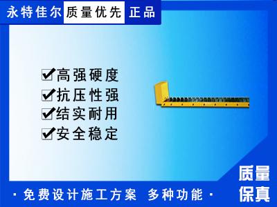 电动破胎器-减速带式