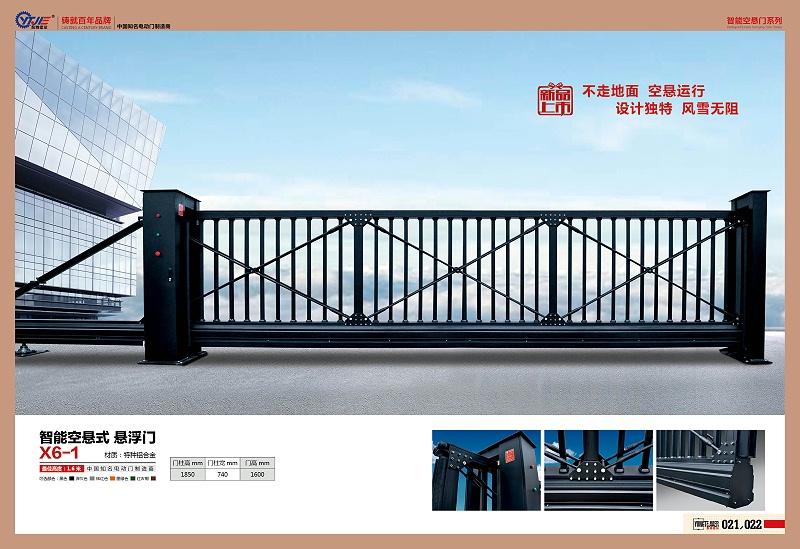 悬浮门有哪些优势,沈阳市悬浮门生产厂家沈阳永特佳尔门业