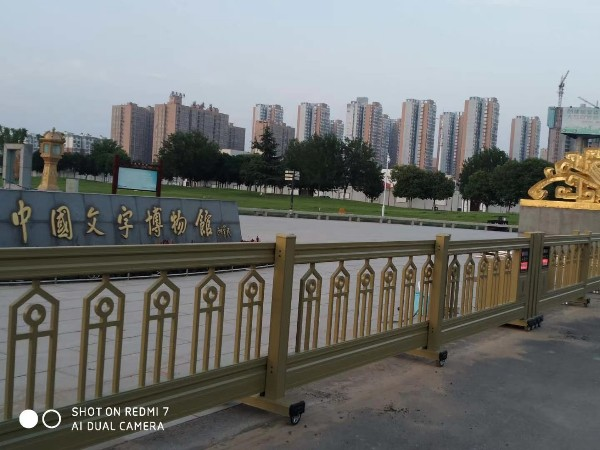 工程案例:中国文字博物馆