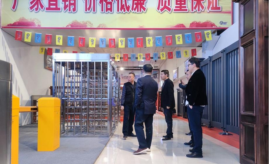 安防协会参观沈阳永特佳尔展厅