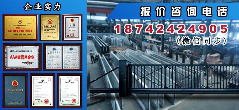 影响电动伸缩门机价格走势的几点因素,沈阳市伸缩门厂家沈阳永特佳尔